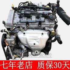 блок управления двигателя Mazda 323 FP
