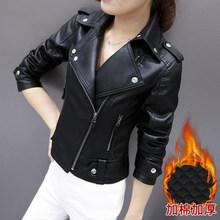 Locomotive Korean slim jacket leather jacket
