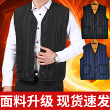 Anti season elderly plus plush and thickened dad warm inside with wool cotton shoulder