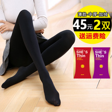 Medium thickness pressure meat color plus velvet thickened panty hose