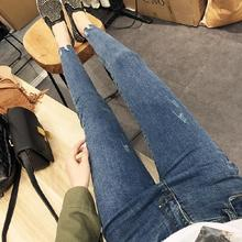 Korean new pencil fit elastic high waist jeans