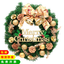 Christmas decoration hanging door hanging 30/45/60 cm hanging door decoration scene decoration Christmas tree wreath