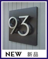 Табличка на входную дверь Новое здание