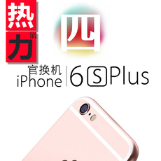 Mobile phone Apple Iphone 6s Plus