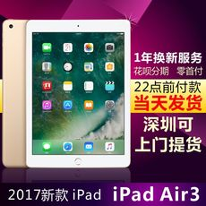 Планшет Apple Ipad Air3 2017 Ipad