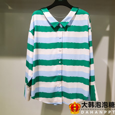 Ladies shirt Benetton babl16/711 02/16 BABL16-711
