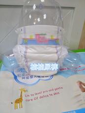 Ремешок для подгузников