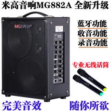 Гитарный усилитель Meter high sound MG882A