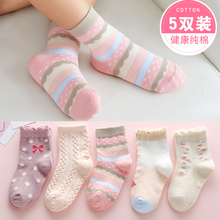 Children's socks, pure cotton girl's middle tube socks in autumn and winter, baby socks, boy's plush and thickened warm Terry, middle and big children