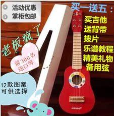Детская гитара Lovely treasures 21