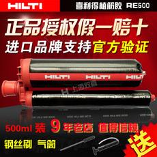 Строительный материал Hilti RE-500