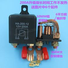 Реле Hua an auto electric 200A