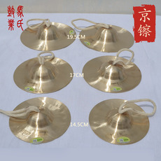 Jing гонг Ma's drum