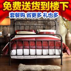 Кровать с металлическим каркасом South 1.2