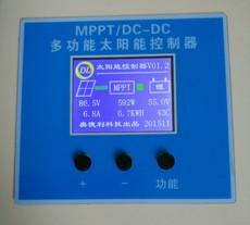 Зарядное устройство Audley, guigang city, technology