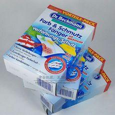 Цветная пленка Наличные пакет цена 40