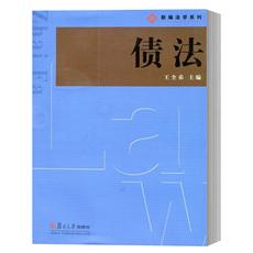 Правовых знаний книги