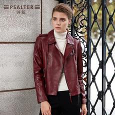 Leather jacket PSALTER 63671760