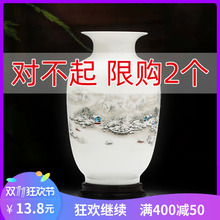 Jingdezhen Porcelain Vase, Ceramic Dry Flower Decoration, Living Room Flower Arrangement, Chinese Home Crafts Bottle