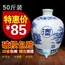 Jingdezhen 1020 Jin, 30 jin, 50 Jin, ceramic wine altar, sealed wine pot, wine bottle, wine bottle, wine bottle, mail.