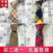 Korean Tie necktie, male, ladies' College, wind, day, English, INS uniform, cool earth, little Harbin wedding tide.