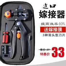 Нож для садоводства Taiwan imports