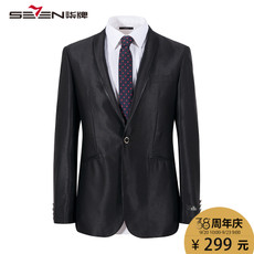 Business suit Seven7 703c1207 16