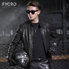 Leather Fycro f/aft/8815
