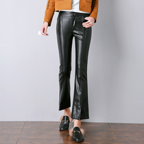 Slit at the waist in the spring fashion slimming black loose micro-Raman pants
