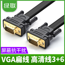 Кабель Green Connection VGA VGA VGA