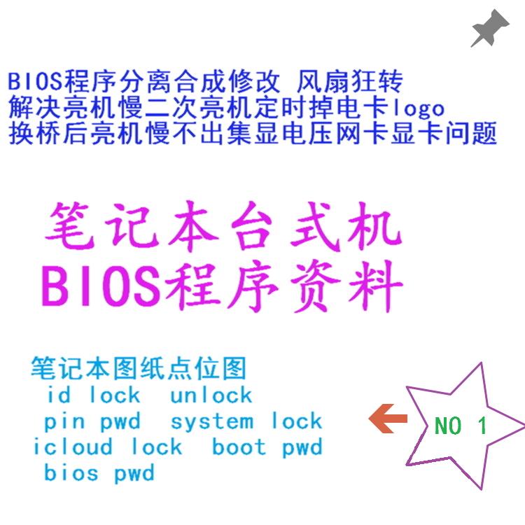 99ud全集|99ud香港|99ud排名|價格- 淘寶海外