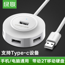 USB-хаб Green/linking cr106 Usb Type-c Hub