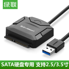 USB-хаб Green/linking cr108 Sata Usb3.0 2.5/3.5