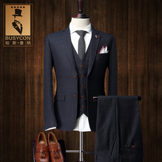 Business suit Busycon 5xft1625
