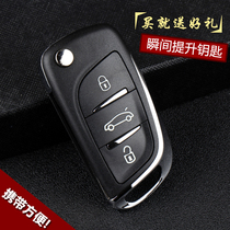 Na zhijierui 3 na zhijie U6 na zhijie S5 na mentally agile remote control keys modified DS new folding key