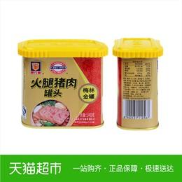 【上海梅林】金罐火腿猪肉午餐肉340g罐头方便泡面螺蛳粉