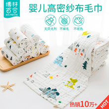 Baby gauze towel face wash pure cotton mouth towel Super Soft Rectangular newborn baby baby small scarf