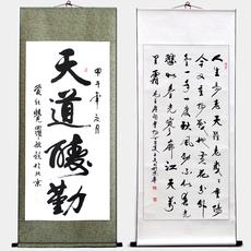 Каллиграфия Целостность завоевать мир каллиграфии вдохновляющие