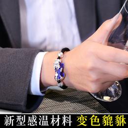 999纯银手链男士感温变色貔貅韩版潮学生个性黑曜石手串红绳饰品