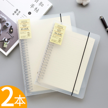 Loose-leaf notebook Cornell notebook small fresh A5 detachable coil grille clip B5 loose-leaf paper incorrect question grille notebook college students use blank grille high-efficiency detachable shell