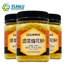 Wutai Mountain 500g*3