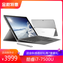 Voyo VBook i7Plus 12.6 inch core i7-7500U business office two in one tablet PC