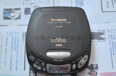 VCD-плеер