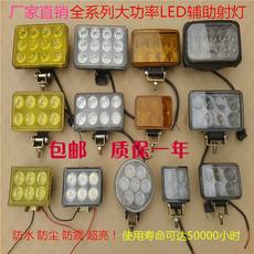 лампа Dingxin technology LED 12 24V