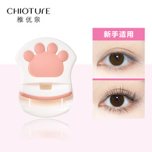 Kid Youquan Cat's Claw Eyelash Curling Persistent Portable Cosmetic Tool Beginners Send Replacement Silica Gel Pad
