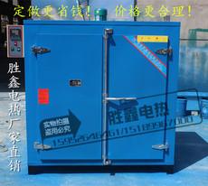 Промышленный жарочный шкаф Sheng Xin electric