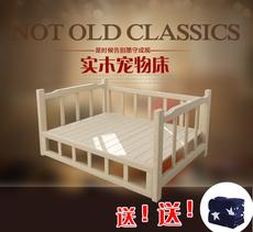 Кровати Meng Chong Jia Yao Yao