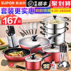 Набор сковородок Supor
