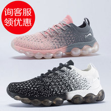 Ladies' shoes 2018 winter new bubble running shoes P83201P83202 P85A35P85A36