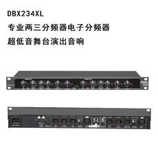 Аудио разветвитель DBX MR-203 223XL
